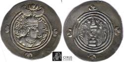Ancient Coins - ITEM #20195 SASANIAN (ANCIENT Persia), KHUSRU (PARVIZ) II (AD 591-628), AR DRACHM, MY for Mishan, regnal year 14 DATED AD 604, SELLWOOD 61var., GÖBL SN II/2 (G-210), XF good strike