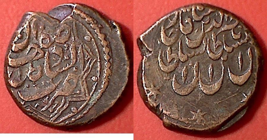 World Coins - ITEM #35413 QAJAR (IRANIAN DYNASTY) NASIR AL-DIN SHAH (AH 1264-1313) RARE COPPER QIRAN AE KRAN, ISFAHAN 1287AH (AD1971), not listed in KM 824, ALBUM 2930K.