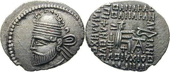Ancient Coins -      Item #19543, KINGS OF PARTHIA PACOROS II CA 78-115 AD. DRACHM (AR; 19-21MM; 3.69 gr; 12H) ECBATANA MINT, Sellwood 77.8
