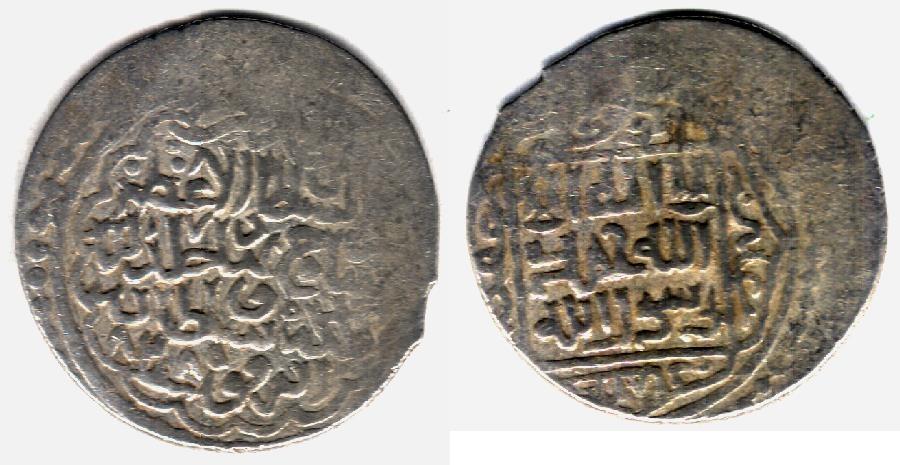 World Coins - ITEM #31121 TIMURID (IRAN) SHAHRUKH (AH 807-850) AR TANKA, ABARQUH (ABARKOOH) MINT, DATED 828AH (AD1426), ALBUM #2405, RARE MINT!!