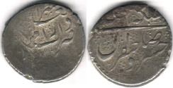Ancient Coins - ITEM #35378 QAJAR (IRANIAN DYNASTY), FATH'ALI SHAH (AH 1212-1250), AR SILVER QIRAN, SHIRAZ MINT, 1242 AH, ALBUM #2894/ KM#710 (TYPE E), SOFTLY STRUCK!!