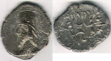 Ancient Coins - ITEM #47142 KINGS OF PERSIS, Darev II (Dara) CA. FIRST CENTURY BC AR drachm, ALRAM 564, TYLER-SMITH 4, Sear 6206