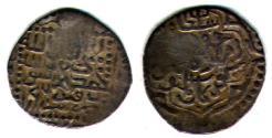 World Coins - ITEM #2938 TIMURID: TIMUR (TIMERLANE) AH 771-807, AR miri (dirham=1/4 tanka), Samarqand (سمرقند), ALBUM #2381, dated AH 796 (AD 1394-1395). Please See other dates too