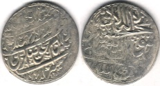 Ancient Coins - Item #3483, Persian silver coin, Karim Khan Zand, Abbasi, Shiraz (1166AH) Type A, KM #511 SCARCE TYPE!!