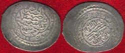 Ancient Coins -  ITEM #5402 Amir of Astarabad (Walid) temp. Amir Wali 757-788 AH (AD1356-1386) Anonymous silver AR 6-dirham, Astarabad mint, AH 786, Album 2343.1 (type D)