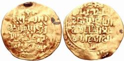 Ancient Coins - ITEM #3063 Khwarizmshahs. Il-Arslan. AH 551-567/AD 1156/1172. AV dinar (24 mm, 3.16 gr,). mint missing. Album 1710 (Rare) Zeno 198071 SEE my notes. VERY RARE issue for this ruler!