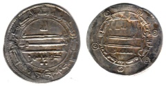 Ancient Coins - ITEM #13148 ABBASID (MEDIEVAL ISLAM), TEMP. AL-MA'MUN (AH 194-218), SILVER DIRHAM, 201AH, ISFAHAN MINT , WITH THE NAME OF DHU'L-RI'ASATAYN , ALBUM 223.4