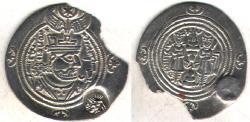 Ancient Coins - ITEM #20177 SASANIAN (ANCIENT Persia), KHUSRU (PARVIZ) II (AD 591-628), AR DRACHM, BBA for royal treasury, year 25 DATED AD 616, GÖBL SN II/2 (G-210), see RARE countermark!!