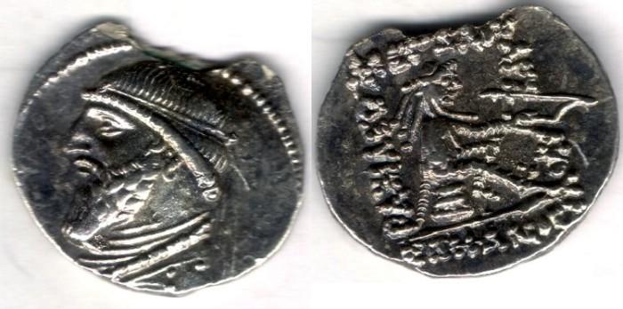 Ancient Coins - Item #19525, Parthian Empire Arsaces XI : Mithradates II (121-91 B.C), AR drachm, Sellwood #24.9, Ecbatana mint (Hamedan),