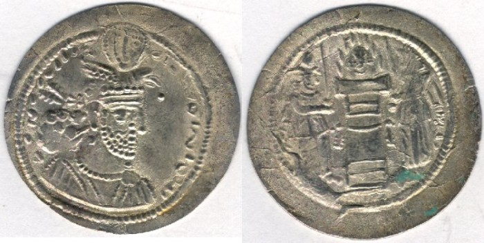 Ancient Coins -   Item #2096 Sasanian Empire (Ancient Iran), Hormazd II (AD 302-309), scarce Silver Drachm, Gobl I/1a (plate V/85)