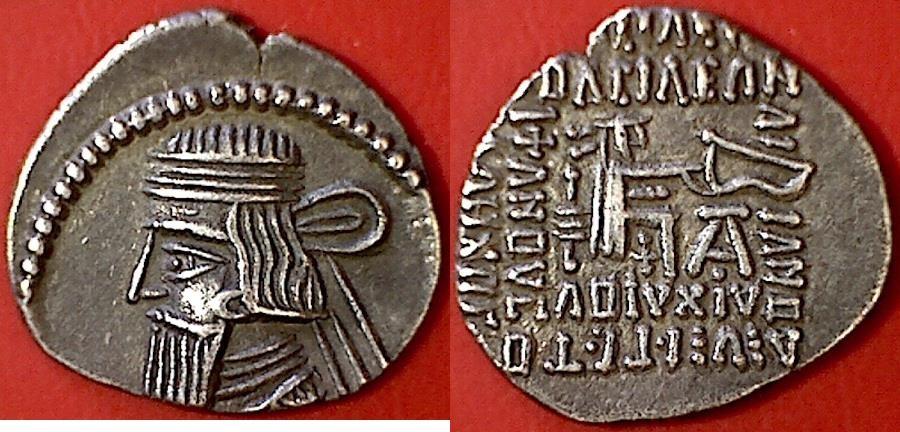 Ancient Coins - ITEM #19619, PARTHIAN KINGS: GOTARZES II (A.D. 40-51), AR DRACHM, SELLWOOD #65.33, SHORE 364,  Ecbatana MINT, not dated SCARCE/RARE