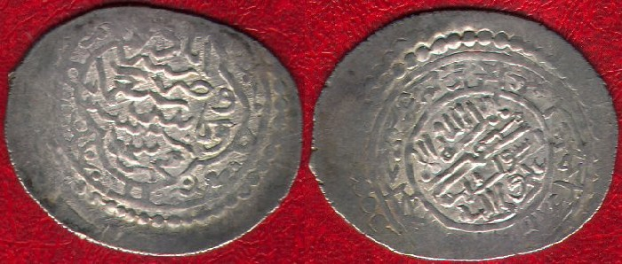 World Coins -  ITEM #5402 Amir of Astarabad (Walid) temp. Amir Wali 757-788 AH (AD1356-1386) Anonymous silver AR 6-dirham, Astarabad mint, AH 786, Album 2343.1 (type D)