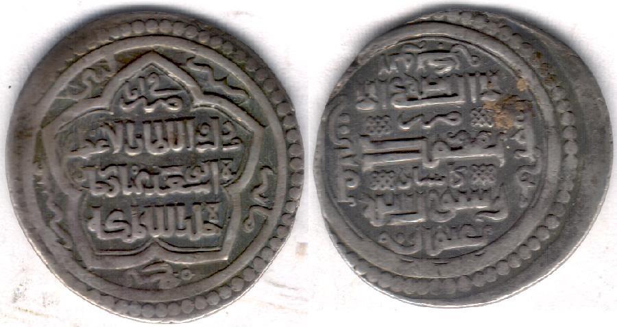 World Coins - ITEM #31106 ILKHANID (PERSIAN MONGOLS) ABU SA'ID (AH 716-736) AR SILVER 2-DIRHAM, KASHAN MINT, AH 722 , ALBUM 2204 (TYPE D), DILER AB #502 AS GOOD IT GETS, Dark Toning