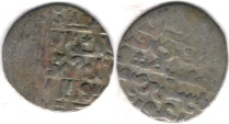 Ancient Coins - ITEM #31103 ILKHANID (PERSIAN MONGOLS) Arghun (AH 683-690) UIGHUR/ARABIC LEGENDS, AR SILVER DIRHAM, minted in Baghdad, AH 685, ALBUM: 2146, Diler: Ar-160