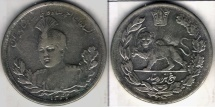 Ancient Coins - ITEM #35412 QAJAR (PERSIAN DYNASTY) AHMAD SHAH (AH 1327-1344) LARGEST SILVER 5000 DINARS, TEHRAN, 1342 AH (1923) PORTRAIT TYPE!!! SCARCE SIZE KM # 1058, EXTRA FINE