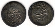 Ancient Coins - Item #3491, IRANIAN silver coin, Karim Khan Zand, Abbasi, Qazvin mint (date missing) Type C, KM #522, Album 2800, dark aged toning, pleasing piece!!