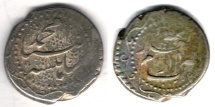Ancient Coins - ITEM #35398 QAJAR: MUHAMMAD SHAH (AH 1250-1264) SILVER QIRAN (KRAN), Shiraz mint, AH1255. ALBUM 2913, KM #797 TYPE D