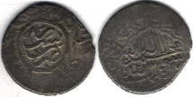 Ancient Coins - ITEM #32296 SAFAVID (IRANIAN DYNASTY) MUHAMMAD KHUDABANDAH (AH 985-995) SILVER 2-SHAHI, RASHT MINT, DATED AH990 (AD 1583), ALBUM #2620 TYPE B, RARE FOR DATE