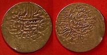 Ancient Coins - Item #32328, Safavids (Iranian Dynasty) Shah Tahmasp I (AH 930-984) GOLD 1/2 Mithqal (1/2 Ashrafi) Mashhad مشهد mint, AH978 (AH 1568), Album N2593 (SCARCE) VERY FINE