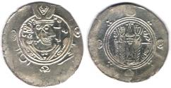 Ancient Coins - Item #5145, IRANIAN silver coin, Abbasid Governors of Tabaristen, Hani ibn Hani,  1/2 dirham, (PYE 137/172AH/AD788) Album #69, Malek 110.1