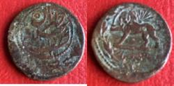 Ancient Coins - Item #4559, Persian civic copper coin, Qajar falus (fulus) 50 dinars, dated 1293AH, Lion holding sword within wreath, scarce, KM A-49 var. without Qajar crown.