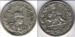 World Coins - ITEM #3656 PAHLAVI (IRAN DYNASTY) REZA SHAH (SH 1304-1320) LARGE SILVER 5000 DINARS TEHRAN MINT, 1308 (1929), PORTRAIT TYPE, GOOD EXTRA FINE