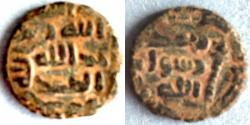 Ancient Coins - ITEM #13193, UMAYYAD COPPER COINAGE: ANONYMOUS, CA. 705-720, AE FALS , Arabic: Tabariya (Latin:Tiberias & Hebrew: Teverya), ALBUM 188 (a mace?)