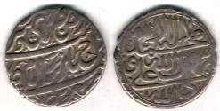 Ancient Coins - Item #33156, IRAN, Amir Arsalan Khan Afshar امیر ارسلان خان , AH1161/AD1748, silver Abbasi, Tabriz mint, dated AH 1161, SCARCE