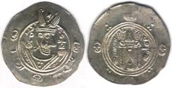 Ancient Coins - Item #5155, IRANIAN silver coin, Abbasid Governors of Tabaristen, ABZUD (AFZUD) anonymous issues, 1/2 dirham, (PYE 136/171AH/AD787) Malek #172.23