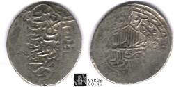 World Coins - ITEM #32358, SAFAVIDS (PERSIAN DYNASTY) SHAH ABBAS I, THE GREAT (AH 995-1038) SILVER 2 Shahi, RARE Dawraq MINT, DATED AH 997 (AD 1590) , ALBUM 2632.2 RARE local design