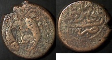 Ancient Coins - ITEM #4539, PERSIAN CIVIC COPPER COIN, AE FALUS, DATED AH1168?, MINTED IN RASHT رشت , TWO FISH, RARE, ALBUM 3257, VALENTINE P. 143, NO. 87, ZENO 128723