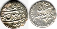 Ancient Coins - ITEM #3495, IRANIAN SILVER COIN, KARIM KHAN ZAND, 2-ABBASI, ISFAHAN (1182AH) TYPE C, KM #523, ALBUM 2796