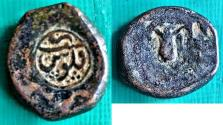 World Coins - ITEM #4570, PERSIAN CIVIC COPPER COIN, AE FALUS, NO DATE, MINTED IN Rasht رشت , pomegranate, Rare, ALBUM 3257 over struck on an earlier coin