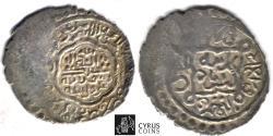 World Coins - ITEM #2805 Amir of Astarabad (Walid) temp. Amir Wali 757-788 AH (AD1356-1386) Anonymous silver AR 6-dirham, Astarabad mint, AH 775, Album 2343.2 (type WF)