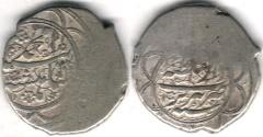 Ancient Coins - ITEM #35359 QAJAR (IRANIAN DYNASTY) MUHAMMAD SHAH (AH 1250-1264) SILVER QIRAN (KRAN), TABRIZ AH1256. ALBUM 2913, KM #797