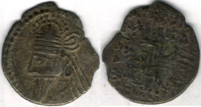 Ancient Coins - Item #19592, KINGS OF PARTHIA OSROES II CA 190 AD. AR DRACHM  ECBATANA MINT. Sellwood 85.1
