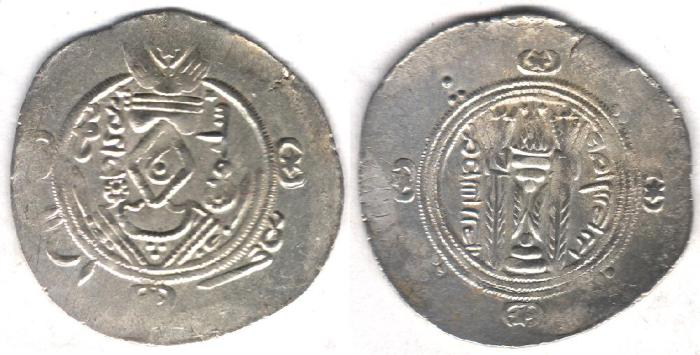 Ancient Coins - Item #5139, IRANIAN silver coin, Abbasid Governors of Tabaristen, Sulayman ibn Musa,  1/2 dirham, (PYE 137/172AH/AD788) Album #65 (SCARCE), Malek 106