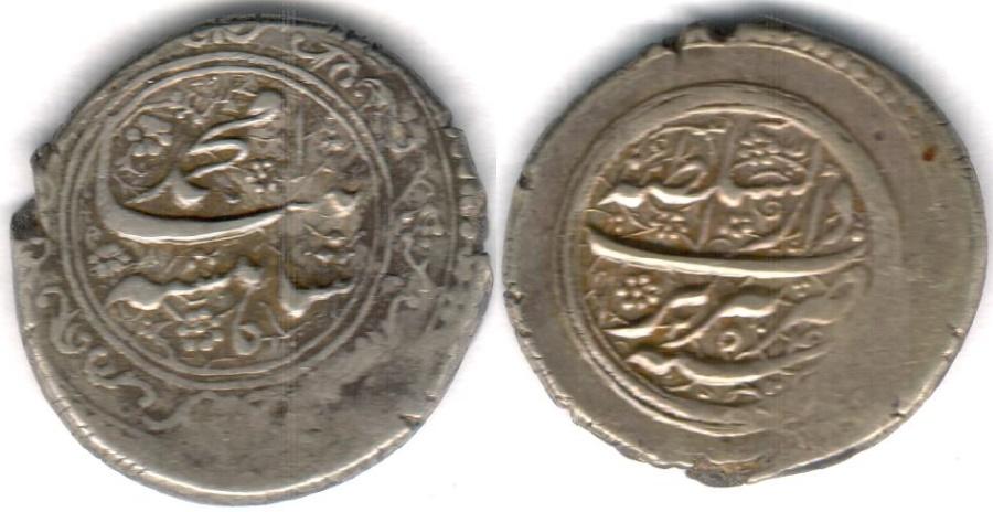 World Coins - ITEM #35400 QAJAR (IRANIAN DYNASTY) MUHAMMAD SHAH (AH 1250-1264) SILVER QIRAN (KRAN), TABRIZ AH1254. ALBUM 2911, KM #791 TYPE C