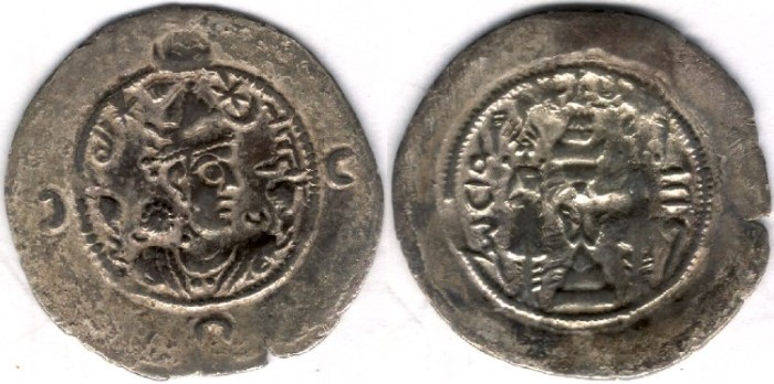 Ancient Coins -   Item #2085 Sasanian (Ancient Iran), Khusru (Anushirwan) I (AD 531-579), AR Drachm, NAR/NAL for Narmshir mint, dated AD 575, similar to Sellwood 54, Gobl SN II/2
