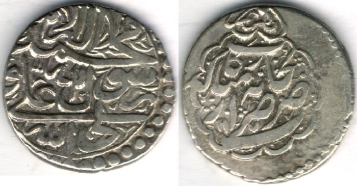 World Coins -    Item #3471, Iranian silver coin, Karim Khan Zand, Abbasi, Rekab mint (dated 1177AH) Type D, KM #528, Album 2801