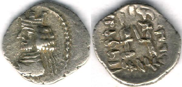 Ancient Coins - Item #4794 Kings of Persis, Artaxerxes II (Ardashir) ca. 2nd half of first century BC AR OBOL, Alram 572/5, Tyler-Smith 74, NICE COIN.
