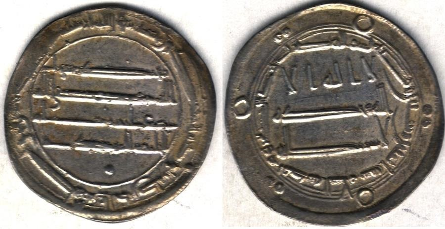 World Coins - ITEM #13163 ABBASID (MEDIEVAL ISLAM), AL-MAHDI (AH 158-169), SILVER DIRHAM, 162AH, MADINAT AL-SALAM (BAGHDAD), ALBUM 215.1, GOOD VERY FINE, pleasing STRIKE!!