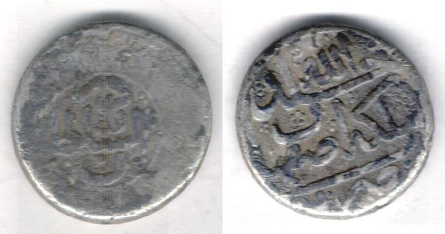 World Coins -  ITEM #331138 NADIR (Nader) SHAH AFSHAR, 6-shahi AR silver coin, Isfahan MINT, AH 1150 (AD1737), Album 2747, KM 376 Affordable piece of history