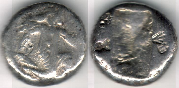 Ancient Coins - ITEM #1120, ANCIENT PERSIAN EMPIRE ACHAEMENID KINGS, (IRAN) SILVER SIGLOS, TIME OF XERXES II. CA. 425-420 BC, with dagger, Quiver and bow type. EXCEPTIONAL FULL STRIKE!!