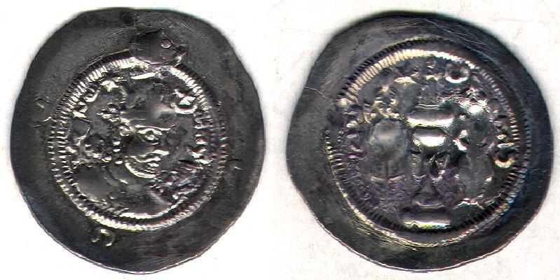 Ancient Coins - ITEM #20171, SASANIAN (ANCIENT Persia), KHUSRU (Anushirvan) I (AD 531-579), AR DRACHM, HWZ/HWC for Huwayza MINT (very rare), YEAR 31? DATED (AD 562),  GOBL SN II/1 (G-195)
