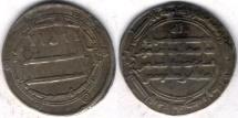 Ancient Coins - Item #13114 Abbasid (Medieval Islam), al-Amin (AH 193-198), Silver dirham, 193AH, Nishabur mint , with Ma'mun as heir,  SCARCE, Album 221.4