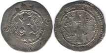 Ancient Coins -   Item #2076 Sasanian, Kavad I, second reign (AD 498-531), AR drachm, GW for Qumm mint RR, Gobl SN III/2 (plate XI/190) Sellwood 52var.