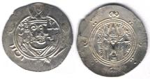 Ancient Coins - Item #5149, IRANIAN silver coin, Abbasid Governors of Tabaristen, Hani ibn Hani,  1/2 dirham, (PYE 138/173AH/AD789) Album #69, Malek 114.22