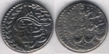 Ancient Coins - Item #35355, Iranian silver coin, Qiran, Nasir Din Shah Qajar (AH1264-1313) , Mashhad mint, AH 1291 dated on both sides, KM #834 Album 2936 very rare type