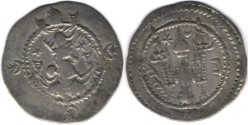 Ancient Coins -   Item #2076 Sasanian, Kavad I, second reign (AD 498-531), AR drachm, GW for Qumm mint RR, Gobl SN III/2 (plate XI/190) Sellwood 52var.